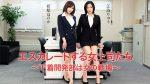Ryu Enami Honoka Orihara不断升级的女老板〜内衣开发部是女性的战场〜