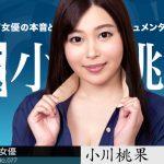 小川桃果  女熱大陸 File.077