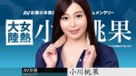 大川桃香温泉大陆文件.077