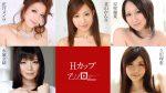 Kanna Kitayama, Rie Tachikawa, Nao Mizuki, Yuna Hoshizaki, Meisa Hanai, H Cup Anthology