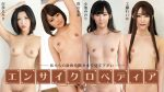 Emiri Momota, Miku Aoyama, Minori Koike, Reika Kudo, Sexy Actress Encyclopedia-Look at every corner of our body-