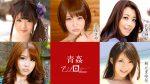 Maya Kawamura, Saya Tachibana, Maki Hojo, Mayu Akimoto, Eri Makino, Aokan Anthology
