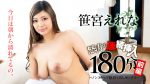 Eri Sasamiya 180 minutes continuous insertion of angry waves-Non-stop cum creampie sex-Part 1