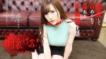 Sumika Mika's Familiarity with Sumire Mika-Becoming Your Sexually Treated Dog-