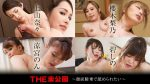 Nana Ueyama, Non Suzumiya, Rino Sakuragi, Shino Aoi's THE Unreleased-I want to be licked by face sitting-