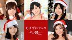 Kurumi Chino, Anzu Tsukushi, Chao Suzuki, Karin Kusunoki, Abazuri Santa Anthology