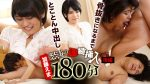 Ema Kato 180 minutes of continuous insertion of angry waves-Creampie until it is watered-Part 2